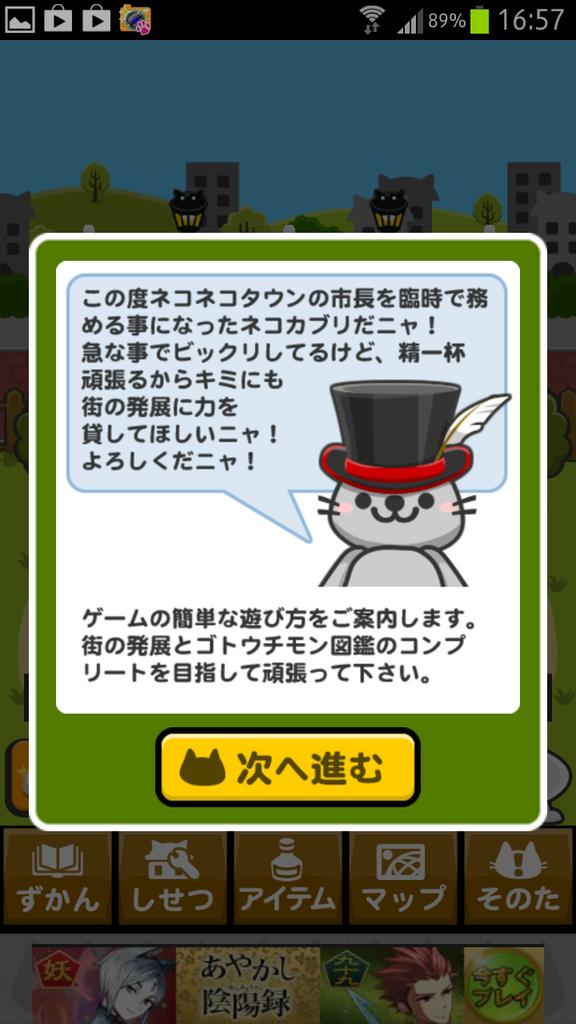 livedoor.blogimg.jp/smaxjp/imgs/9/f/9ff75415.png