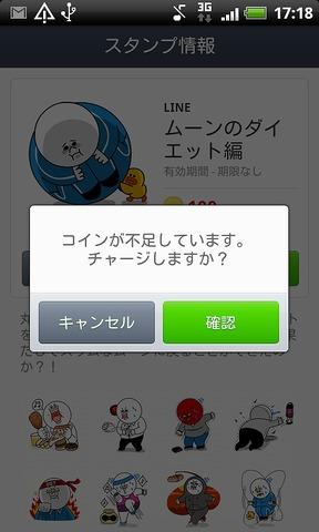 device-2013-01-16-171801