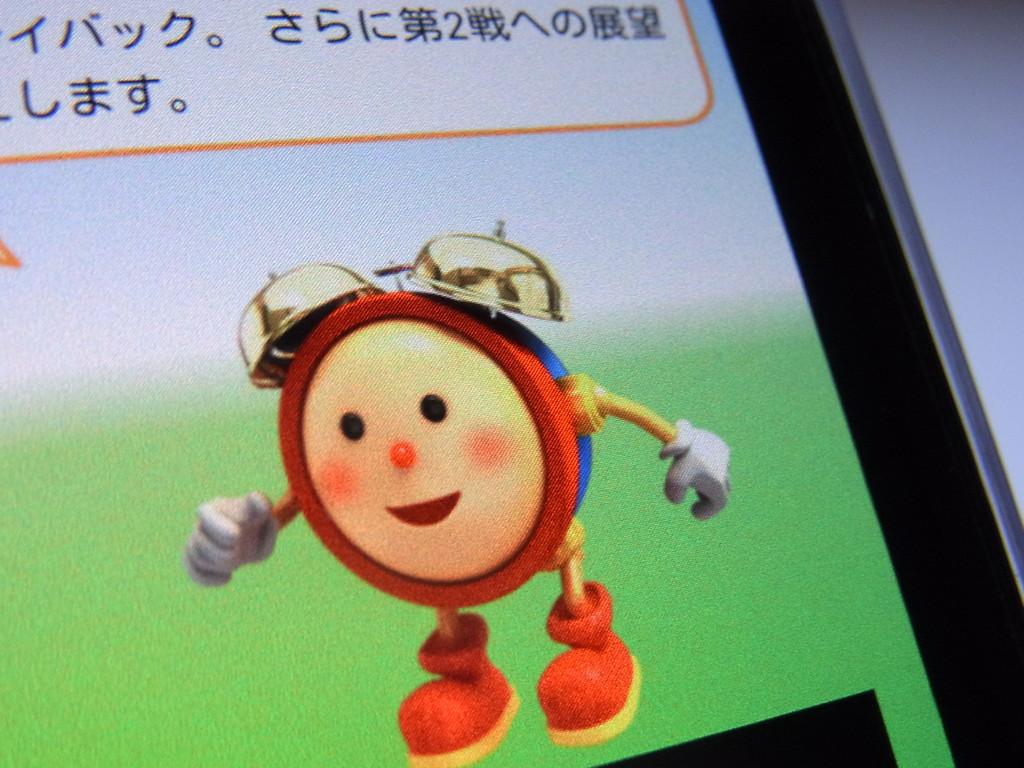 【最近のオススメ「Androidアプリ」特集:2012年7月30日〜8月5日編】