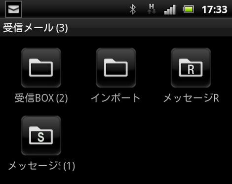 push_notification_001