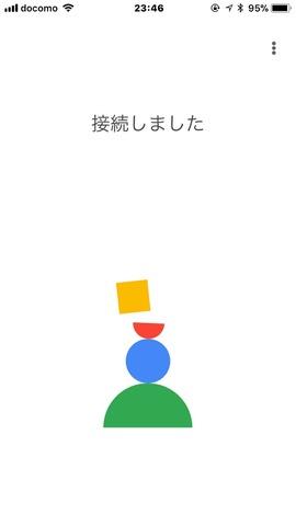 171209_googlehomemini_18