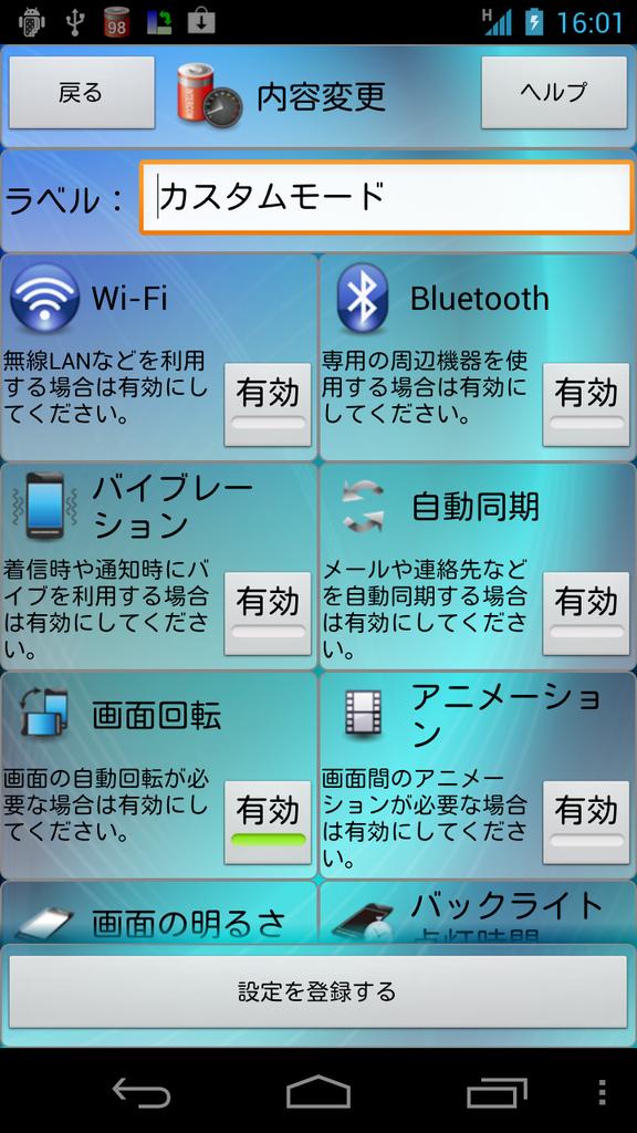 livedoor.blogimg.jp/smaxjp/imgs/7/f/7f26e60e.png