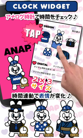 fig_anap_04
