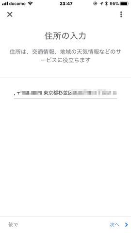 171209_googlehomemini_25