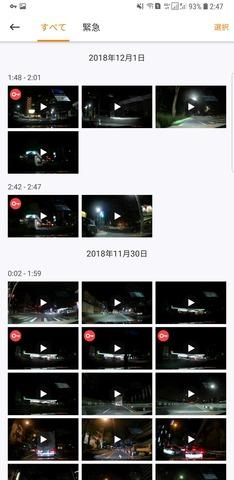 Screenshot_20181201-024753_Roav