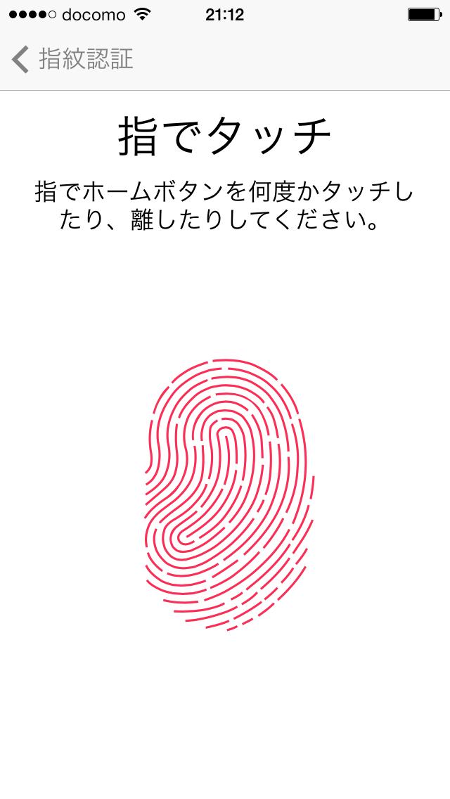 livedoor.blogimg.jp/smaxjp/imgs/a/2/a2707e5f.png