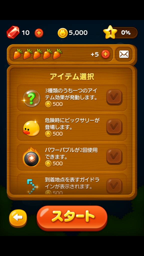 livedoor.blogimg.jp/smaxjp/imgs/b/b/bb2770ba.png