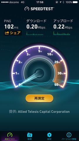 iphone7-320