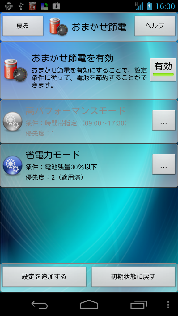 livedoor.blogimg.jp/smaxjp/imgs/5/7/573dbda0.png