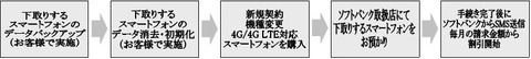 a39a5c74.jpg