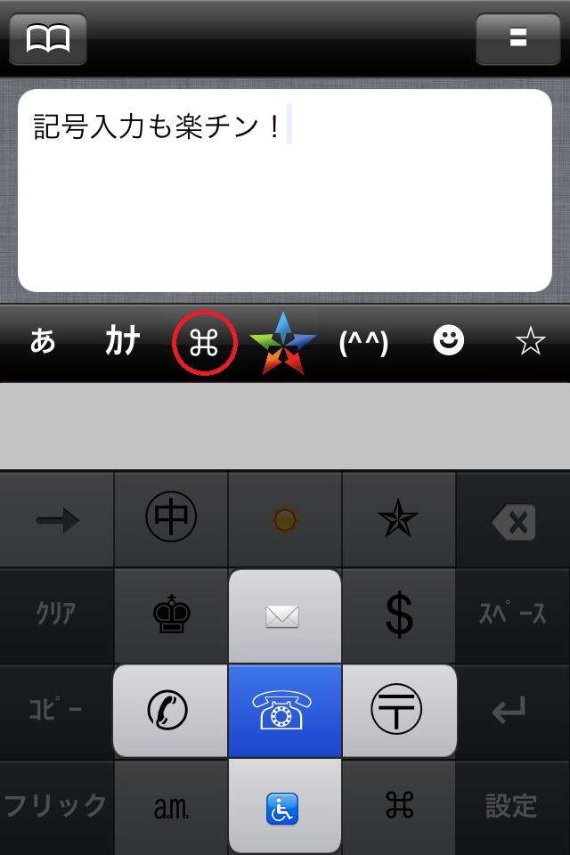 livedoor.blogimg.jp/smaxjp/imgs/a/3/a3ba8ef0.png