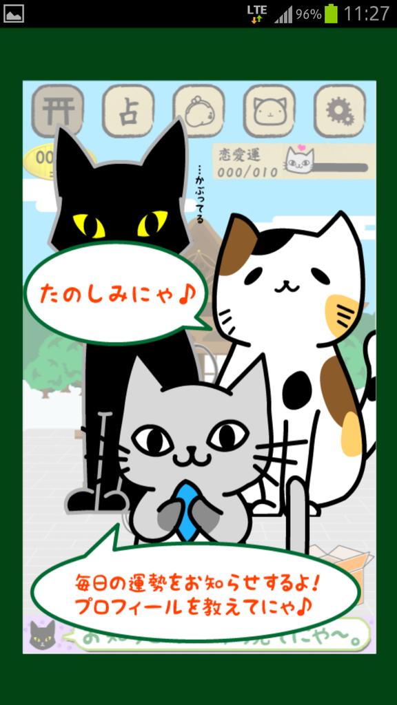 livedoor.blogimg.jp/smaxjp/imgs/c/7/c79eb417.png