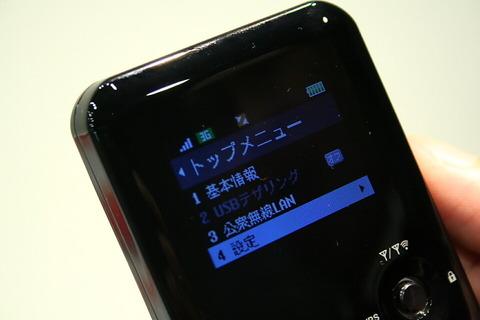 a40de97d.jpg