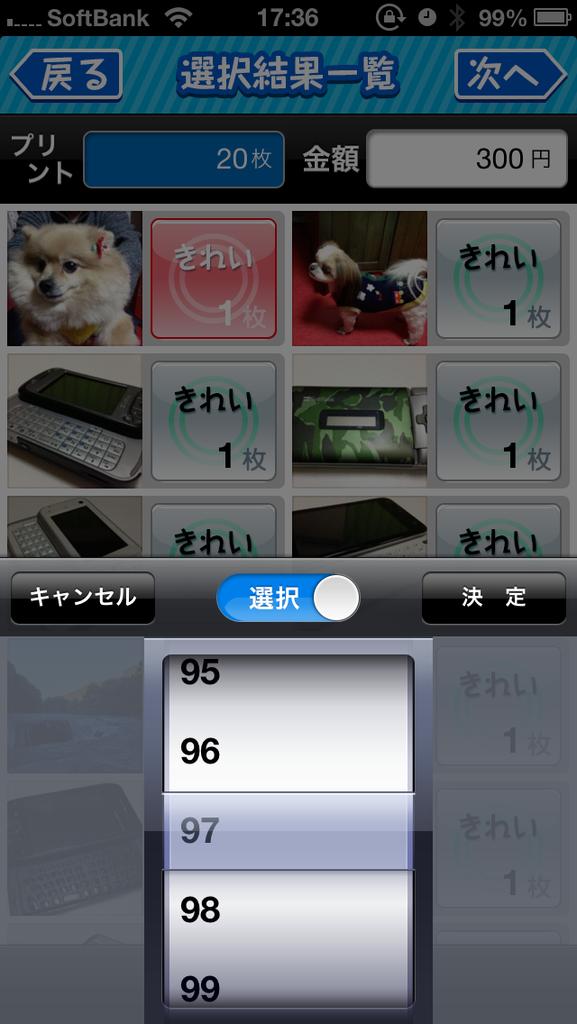 livedoor.blogimg.jp/smaxjp/imgs/a/4/a45c2c57.png