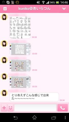 140704_line_stamp_05_960