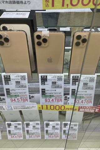 iPhone11-resale-012