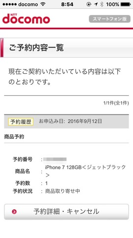 160914_dcm_09