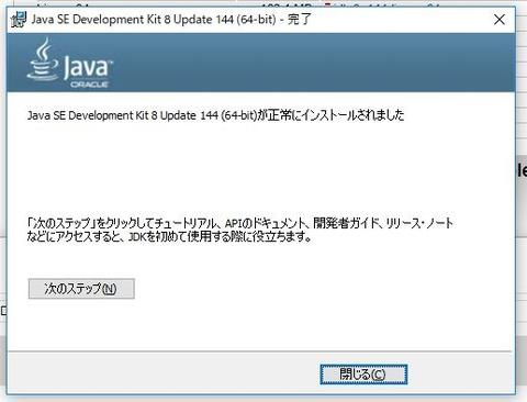 00-06-jdk-install