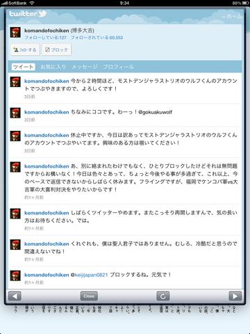 yoshimoto_kogyo_005