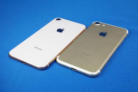 iphone8vs7-010