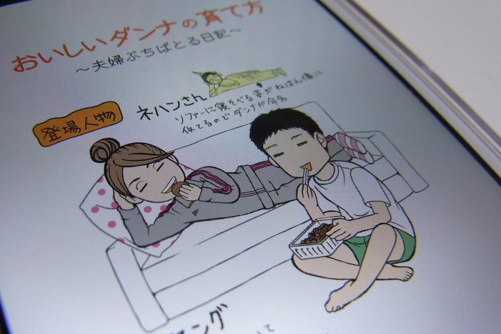 【今週のオススメ「iPhoneアプリ」特集:2012年10月7日〜11月3日編】