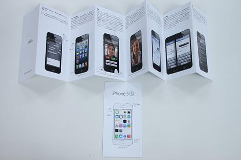 iphone5s_002