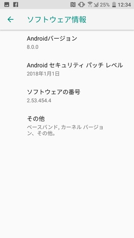 HTC U11 SIMフリー 25