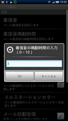 spmode_mail_001