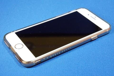 iphone8vs7-014