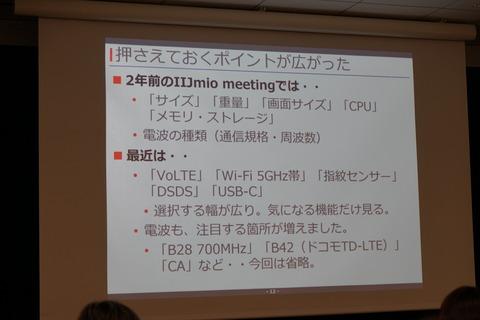 DSC00688