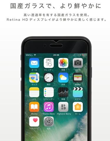 00_iphone7_temp_02_640