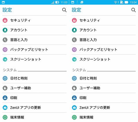 ZenFoneGo-GoTV11