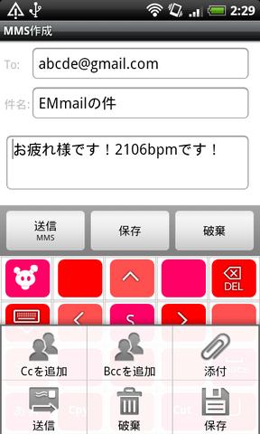 110315_emmail_07