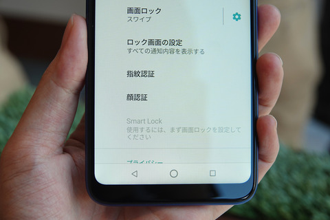 ZenFonemax-m2-014