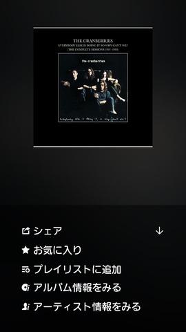 15611_linemusic_14