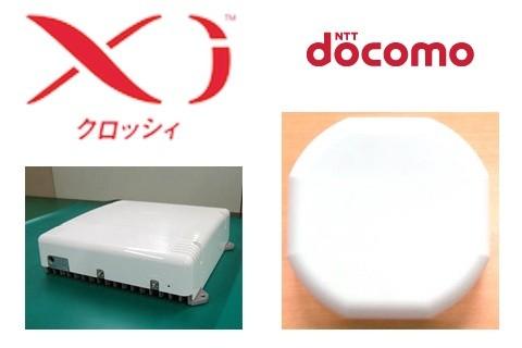 NTTドコモ、LTE‐AdvancedのCA技術による下り最大225Mbpsにも対応した ...