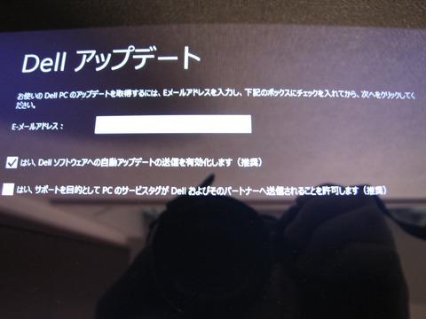 Dell_Latitude10レビュー1_09