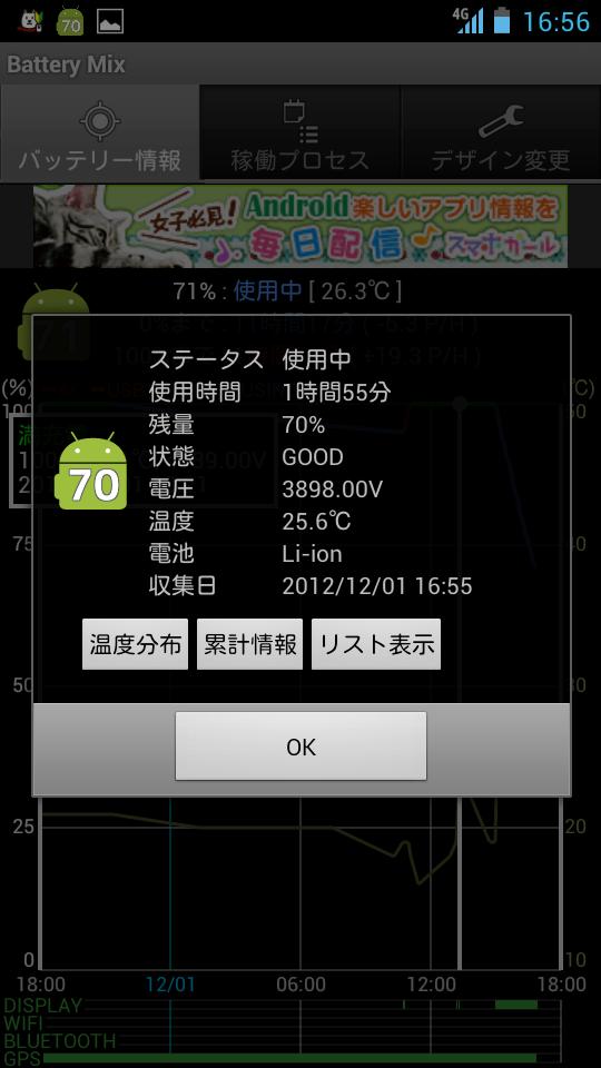 livedoor.blogimg.jp/smaxjp/imgs/0/7/07bdfeed.png