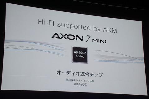 axon7mini-004