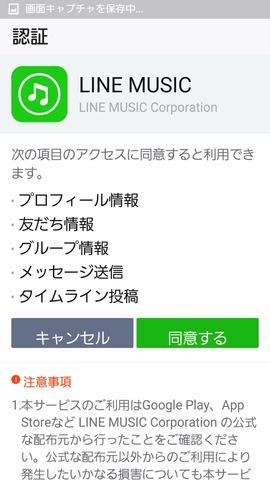 15611_linemusic_04