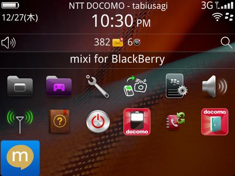 vScreenshot_1356615027285