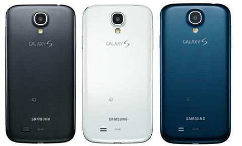 130515_sc-04e_galaxy_s4_02