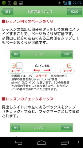 ae0973bb.png