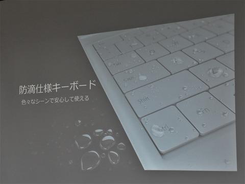 Huawei-osaka-fanmeeting_21