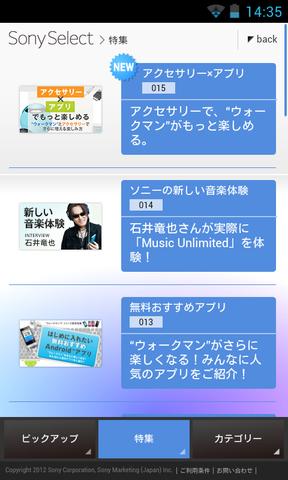 Screenshot_2012-11-05-14-35-19