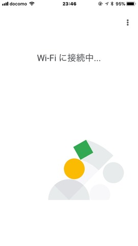 171209_googlehomemini_17
