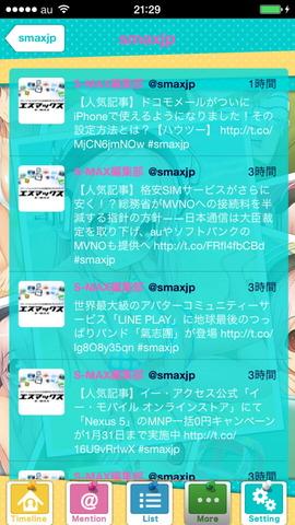 sonico_twitter_15_960