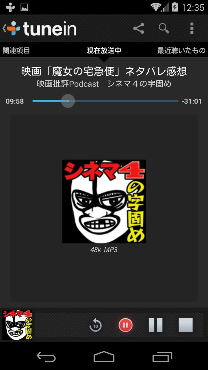 livedoor.blogimg.jp/smaxjp/imgs/a/e/aeeec7a8.png