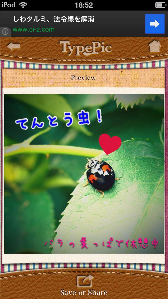 livedoor.blogimg.jp/smaxjp/imgs/a/f/af13dfc2.png