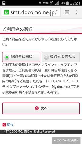 160914_dcm_14